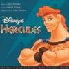The Gospel Truth - Hercules