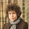 Sad-Eyed Lady of the Lowlands - Bob Dylan
