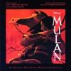 Reflection - Mulan