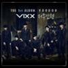 Voodoo Dolls - Vixx