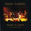The Mule - Deep Purple