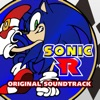 Can You Feel the Sunshine - Sonic R