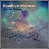 Nabze Ehsas - Morteza Pashaei