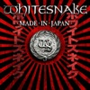 Best Years - Whitesnake