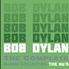 Never Gonna Be the Same - Bob Dylan