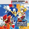 Bullet Station - Sonic Heroes