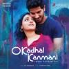 Mental Manadhil - O Kadhal Kanmani by A.R. Rahman