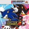 It Doesn't Matter - Sonic Adventure 2