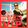 Happiness Take My Hand - Alex Dee Gladenko