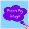 Peppa Pig Theme Song - Peppa Pig