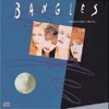 Walk Like an Egyptian - The Bangles