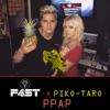 PPAP (Pen, Pineapple, Apple, Pen) - Piko-Taro