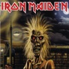Transylvania (Iron Maiden)