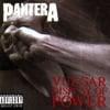 Walk - Vulgar Display of Power