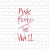 The Trial - Pink Floyd