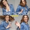 Elena Paparizou Cover Art