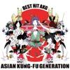 Rewrite - Asian Kung Fu Generation