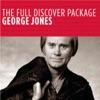 The Door - George Jones