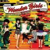 Irony - Wonder Girls