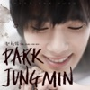Not Alone (Park Jung Min)
