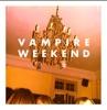 A-Punk - Vampire Weekend