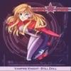 Still Doll (Vampire Knight)