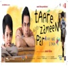 Maa - Taare Zameen Par