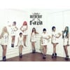 Day By Day (T-ara)