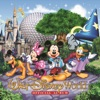 It's a Small World - Richard M. Sherman & Robert B. Sherman