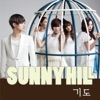 Pray - Sunny Hill