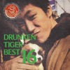 G. Fresh - Drunken Tiger