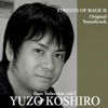 Back to the Industry - Yuzo Koshiro