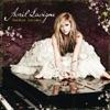 Everybody Hurts - Avril Lavigne