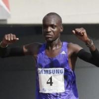 Wilson Loyanae Erupe - Kenya