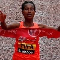 Tigist Tufa - Ethiopia