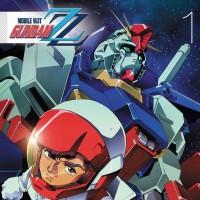 Mobile Suit Double Zeta Gundam (Animax English Dub)