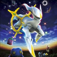 Arceus - Pokemon Diamond, Pearl and Platinum