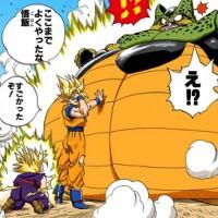 Dragon Ball Z Chapter #412: The End of the Cell Game (Seru Geimu no Ketsumatsu)